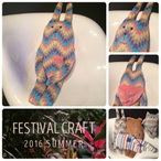 フェスティバルクラフト 抱き枕 ラブ(うさぎ)FESTIVAL CRAFT FESTIVAL RAB C231-13【クラフトホリック/CRAFTHOLIC/抱き枕クッション/2016SUMMER】